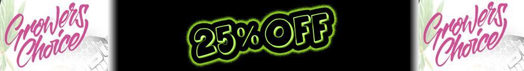 재배자 선택 씨앗 25 % 할인!